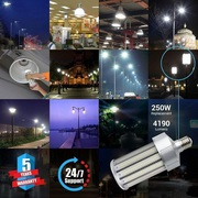 Brightest Outdoor LED Corn Bulb || Long Life - Lower price ||